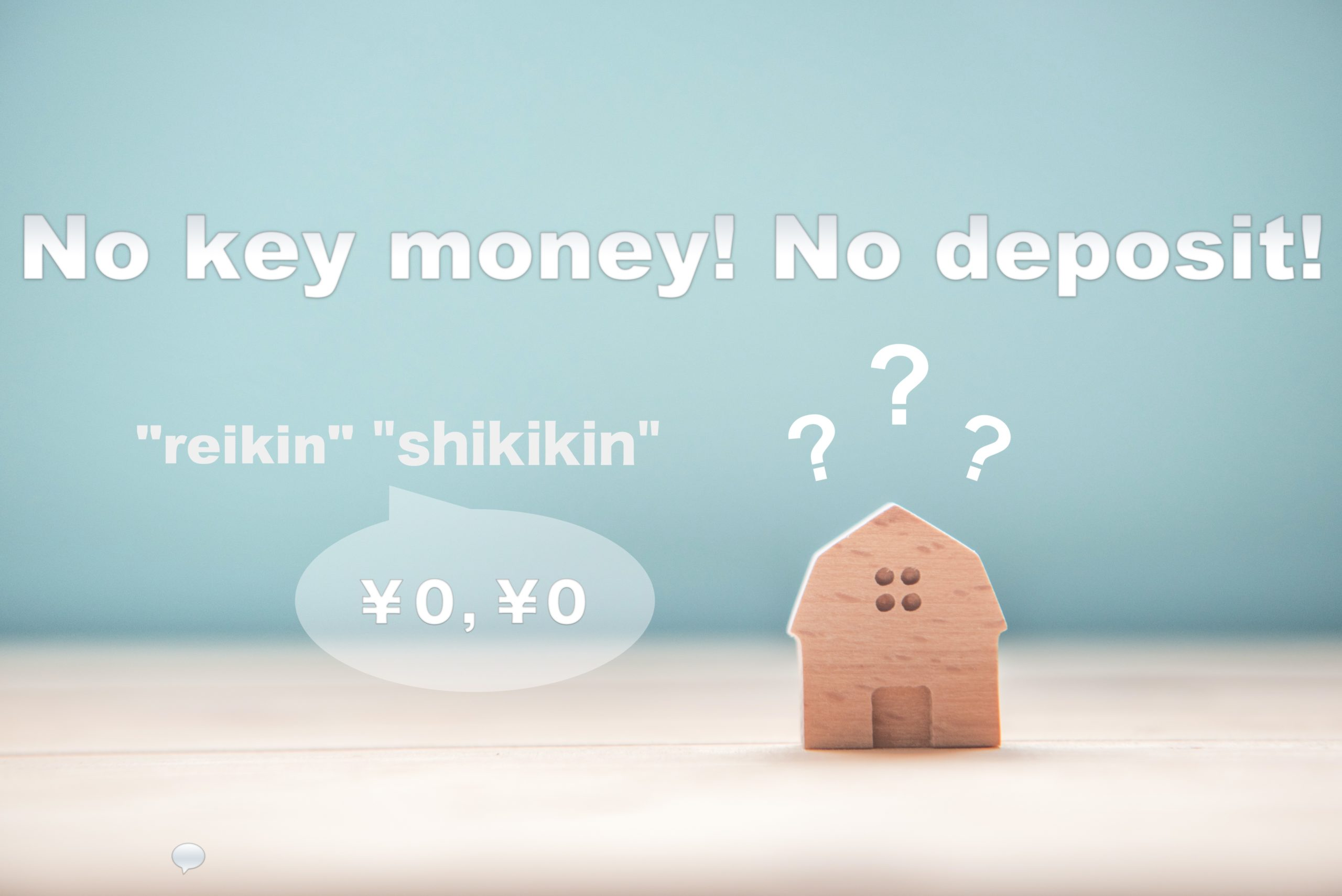 no key money! no deposit!