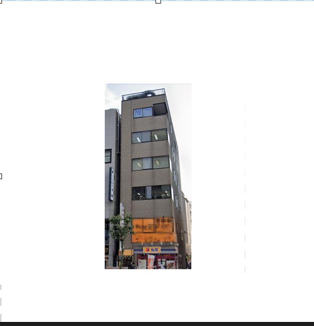 ジャパンボックス | 旭(株)不動産