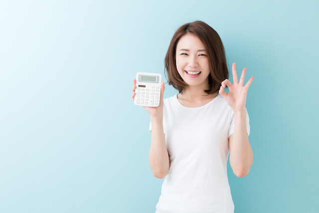 JAPANBOX | Compensation for childbirth, which is available to all pregnant women living in Japan