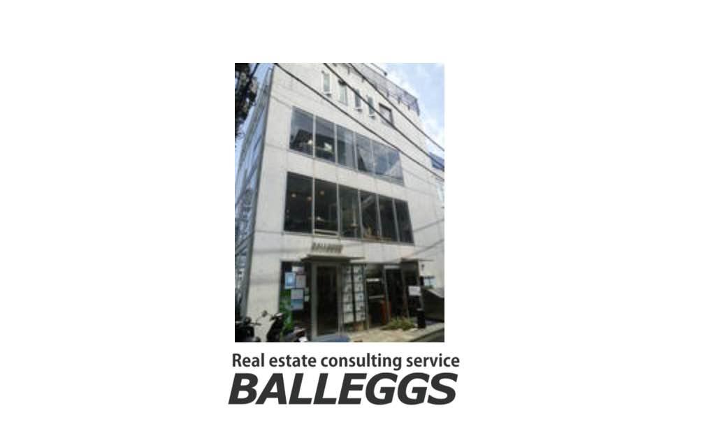 ジャパンボックス| BALLEGGS | JAPANBOX