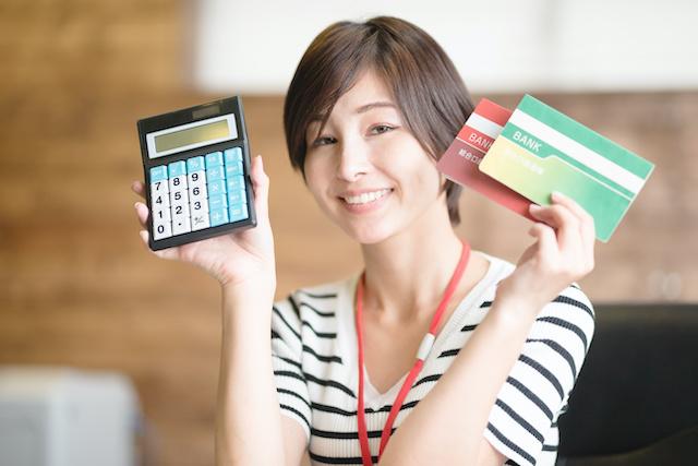 ジャパンボックス| Major Japanese banks | JAPANBOX
